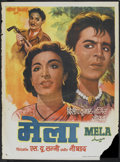 """Movie Posters:Romance, Mela (Unknown, 1948). Indian Poster (30"""" X 40""""). Romance.. ..."""