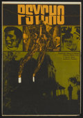 """Movie Posters:Hitchcock, Psycho (Paramount, 1970). Czech Poster (11"""" X 16""""). First Czech Release. Hitchcock.. ..."""