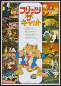 "Movie Posters:Animated, Fritz the Cat (Towa, 1972). Japanese B2 (20"" X 28.5""). Animated....."