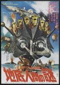 """Movie Posters:Science Fiction, The Mysterious Island of Captain Nemo (20th Century Fox, 1975). Japanese B2 (20"""" X 28.5""""). Science Fiction.. ..."""