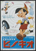 "Movie Posters:Animated, Pinocchio (Buena Vista, R-1970). Japanese B2 (20"" X 28.5"").Animated.. ..."