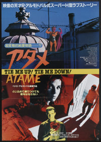 "Tie Me Up! Tie Me Down! (Miramax, 1991). Japanese B2 (20.25"" X 28.5""). Drama"