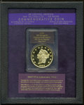 "1855 $50 SSCA Relic Gold Medal ""1855 Kellogg & Co. Fifty"" Gem Proof PCGS. PCGS Population (0/0). NGC Censu..."