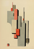 Fine Art - Work on Paper:Watercolor, NIKOLAY SUETIN (Russian, 1897-1954). Untitled (AbstractComposition), 1924. Watercolor and graphite on paper. 16-3/4 x1...