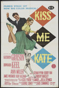"Movie Posters:Musical, Kiss Me Kate (MGM, 1953). One Sheet (27"" X 41"") and Lobby Card Set of 8 (11"" X 14""). Musical.. ... (Total: 9 Items)"