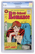 Silver Age (1956-1969):Romance, Hi-School Romance #57 File Copy (Harvey, 1956) CGC NM 9.4 Cream tooff-white pages....