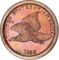 Patterns, 1858 P1C Flying Eagle Cent, Judd-199, Pollock-230, High R.7, PR64PCGS....