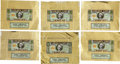 "Non-Sport Cards:Sets, Very Scarce 1949 R711-5 Topps ""It Happened To a President"" CompleteSet (20). ..."