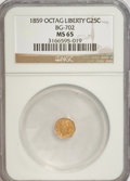 California Fractional Gold: , 1859 25C Liberty Octagonal 25 Cents, BG-702, R.3, MS65 NGC. NGCCensus: (8/21). PCGS Population (15/1). (#10529)...