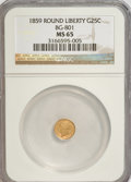 California Fractional Gold: , 1859 25C Liberty Round 25 Cents, BG-801, R.3, MS65 NGC. NGC Census:(13/9). PCGS Population (12/0). (#10662)...