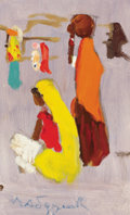 Fine Art - Painting, Russian, MIKHAIL ABDULLAYEV (Azerbaijani, 1921-2004). Indian Women,1957. Oil on cardboard. 10-1/2 x 6-3/4 inches (26.7 x 17.1 cm...