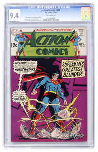 Action Comics #369 (DC, 1968) CGC NM 9.4 Off-white pages