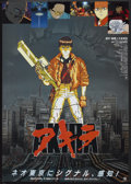 "Movie Posters:Animated, Akira (Streamline Pictures, 1989). Japanese B2 (20"" X 29""). Animated.. ..."