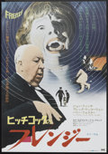 """Movie Posters:Hitchcock, Frenzy (Universal, 1972). Japanese B2 (20"""" X 29""""). Hitchcock.. ..."""