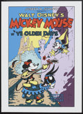 "Movie Posters:Animated, Ye Olden Days (Circle Fine Arts, 1980s). Fine Art Serigraph (21"" X31""). . Animated.. ..."