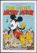 "Movie Posters:Animated, Gulliver Mickey (Circle Fine Arts, 1980s). Fine Art Serigraph (21"" X 31""). . Animated.. ..."
