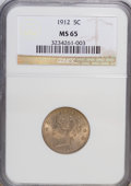 Liberty Nickels: , 1912 5C MS65 NGC. NGC Census: (95/10). PCGS Population (137/24).Mintage: 26,236,714. Numismedia Wsl. Price for NGC/PCGS co...