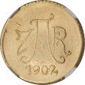 South Africa, South Africa: Republic gold Veld Pond 1902,...