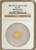California Fractional Gold, 1880 50C Indian Octagonal 50 Cents, BG-954, Low R.4, MS65 ★ DeepMirror Prooflike NGC....
