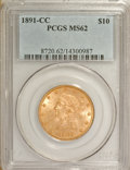 Liberty Eagles, 1891-CC $10 MS62 PCGS....