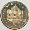 Macao, Macao: A pair of 1978 Proof 100 Patacas,... (Total: 2 coins)