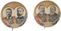 Political:Pinback Buttons (1896-present), Roosevelt & Fairbanks and Parker & Davis: Matched Pair of 1904 Jugates. ... (Total: 2 Items)