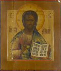 Paintings, A RUSSIAN ICON OF CHRIST PANTOCRATOR. 20th Century. 12-1/4 x 11-3/4 inches (31.1 x 29.8 cm). ...