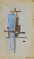 Fine Art - Painting, Russian:Modern (1900-1949), PROPERTY FROM A PRIVATE COLLECTION. NIKOLAY SUETIN (Russian,1897-1954). Suprematist Composition, 1921. Watercolor on ...