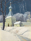 Works on Paper, ALEXANDRE NIKOLAEVICH BENOIS (Russian/French, 1870-1960). Winter Scene. Watercolor and graphite on paper. 19-1/4 x 25-1/...