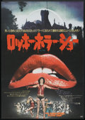 "Movie Posters:Rock and Roll, The Rocky Horror Picture Show (20th Century Fox, 1976). Japanese B2(20.25"" X 28.5""). Rock and Roll.. ..."