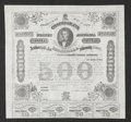 Confederate Notes:Group Lots, Ball 192 Criswell 124 $500 1863 Bond Very Fine.. ...