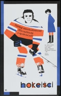"Movie Posters:Sports, The Hockey Players (Mosfilm, 1964). Polish One Sheet (22"" X 35""). Sports.. ..."