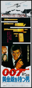 "Movie Posters:James Bond, The Man With the Golden Gun (United Artists, 1974). Japanese Speed (10"" X 28.5""). James Bond.. ..."