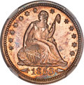 Proof Seated Quarters, 1853 25C Arrows and Rays PR65 Cameo NGC....
