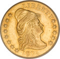 Early Quarter Eagles, 1802/1 $2 1/2 AU58 PCGS. CAC....