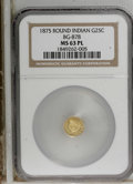 California Fractional Gold: , 1875 25C Indian Round 25 Cents, BG-878, R.3, MS63 PCGS. PCGSPopulation (55/58). NGC Census: (3/5). (#10739)...