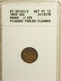 1850 P3CS Three Cent Silver, Judd-125 Original, Pollock-147, R.4,--Cleaned, Plugged, Tooled--ANACS. XF Details, Net Proo...