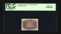 Fractional Currency:Second Issue, Fr. 1283SP 25c Second Issue PCGS Very Choice New 64PPQ....