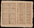 Colonial Notes:Rhode Island, Rhode Island July 2, 1780 Double Sheet of Sixteen. ...