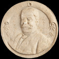 Miscellaneous:Other, Macerated William H. Taft Plaque. ...
