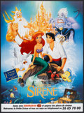 "Movie Posters:Animated, The Little Mermaid (Warner Brothers, R-1990). Academy Awards French Grande (47"" X 63""). Animated.. ..."