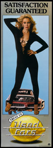 """Movie Posters:Comedy, Used Cars (Columbia, 1980). Door Panel Set of 4 (18.25"""" X 40""""""""). Comedy.. ... (Total: 4 Items)"""