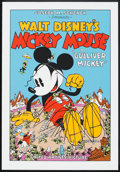 "Movie Posters:Animated, Gulliver Mickey (Circle Fine Arts, 1980s). Fine Art Serigraph (21"" X 31""). Animated.. ..."