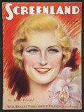 """Movie Posters:Miscellaneous, Screenland (October, 1929). Magazine (8.5"""" X 11""""). Miscellaneous.. ..."""