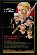 "Movie Posters:War, Merry Christmas, Mr. Lawrence (Universal, 1983). One Sheet (26.5"" X40""). War.. ..."