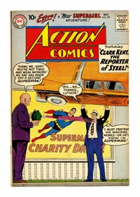 Action Comics #257 (DC, 1959) Condition: FN/VF