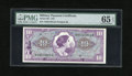 Military Payment Certificates:Series 651, Series 651 $10 PMG Gem Uncirculated 65 EPQ....