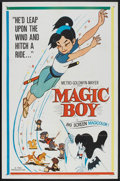 "Movie Posters:Animated, Magic Boy (MGM, 1960). One Sheet (27"" X 41""). Animated.. ..."