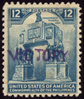 "Stamps, 1944, 12c Bright Blue with Handstamped ""VICTORY"" Overprint (476),..."