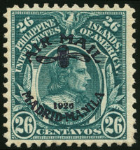 1926, 26c Madrid-Manila Flight, Perf. 12 (C16)